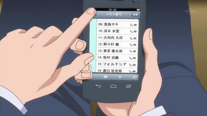 [Zero-Raws] Hayate no Gotoku! Can`t Take My Eyes Off You - 05 (TX 1280x720 x264 AAC).mp4_000920336