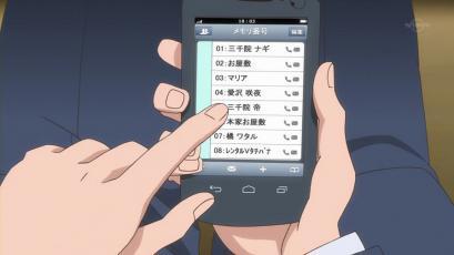[Zero-Raws] Hayate no Gotoku! Can`t Take My Eyes Off You - 05 (TX 1280x720 x264 AAC).mp4_000919835