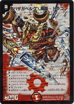 card70404001_1.jpg