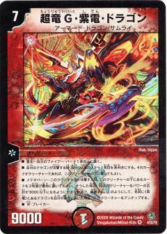 card73709690_1.jpg