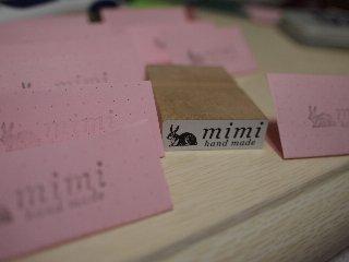 mimi-log12 011