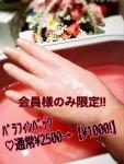 2014-11-04-18-07-46_deco.jpg