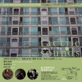 tactile sounds 14