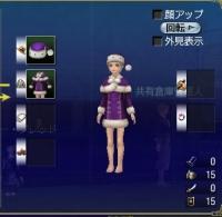 サンタ服(紫)