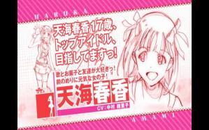 imas アイマス アニメ化決定 1