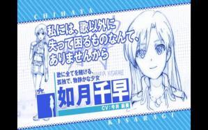 imas アイマス アニメ化決定 9