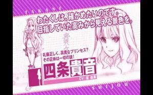 imas アイマス アニメ化決定 31