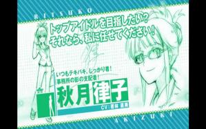 imas アイマス アニメ化決定 36
