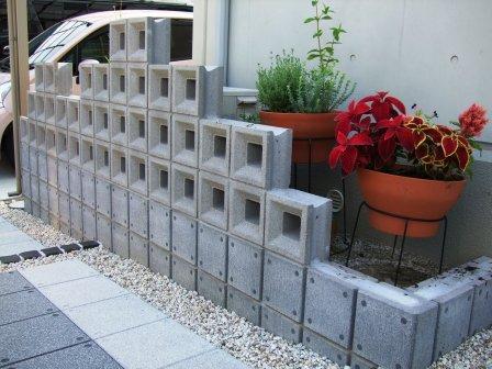 多治見市新築外構 スクリーンブロックのデザインウォール