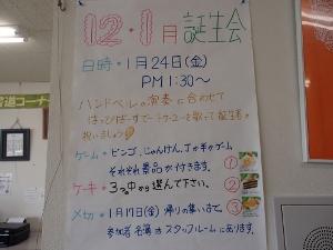 P1152376 (300x225)