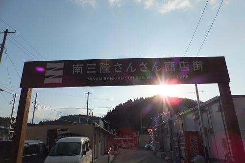 jiokohji