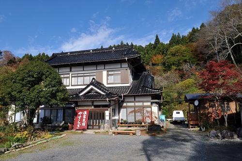 yasuragi490