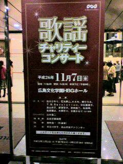 20141111.jpg