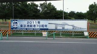 2010110712280001.jpg