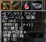 100708AGPM.jpg