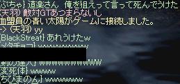 100718道楽