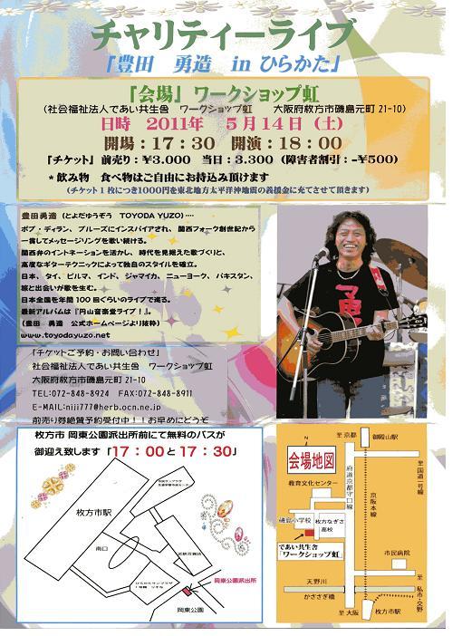 yuzo2011514.jpg