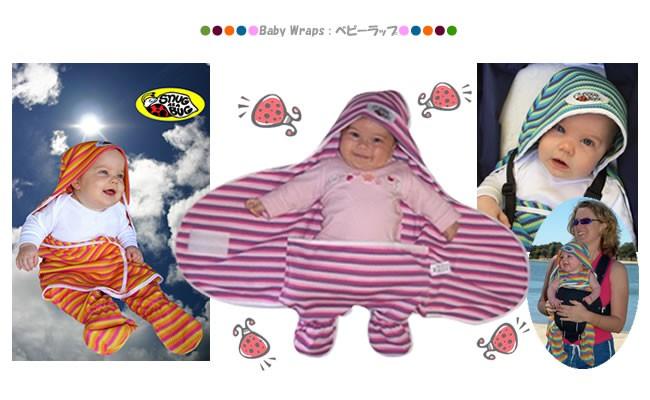 babywraps.jpg