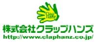 ロゴ_クラップハンズ
