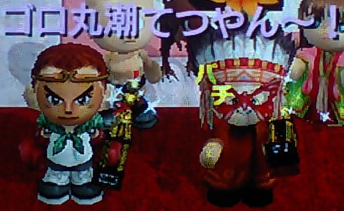 20101210_ゴロてつ優勝2