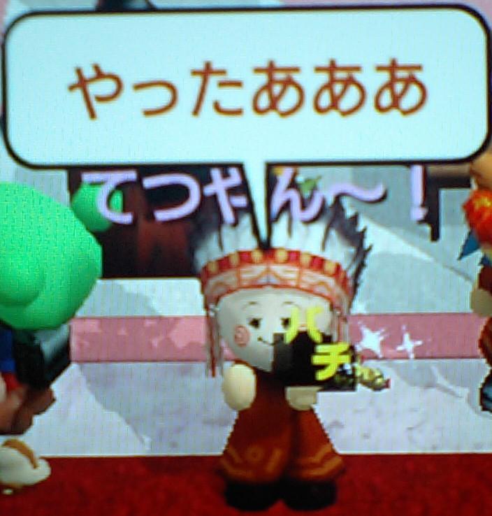 20101211_てつ優勝