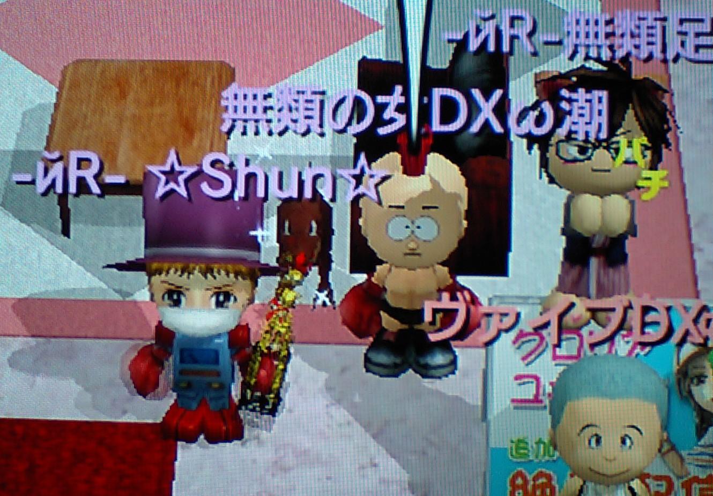 20101222_シュン_ジュラ優勝