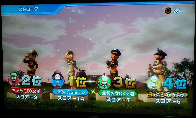 20101222_シュン_オセ更新