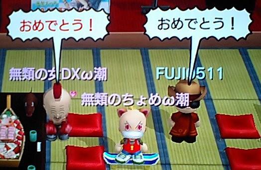 20110105_無類のちょめ