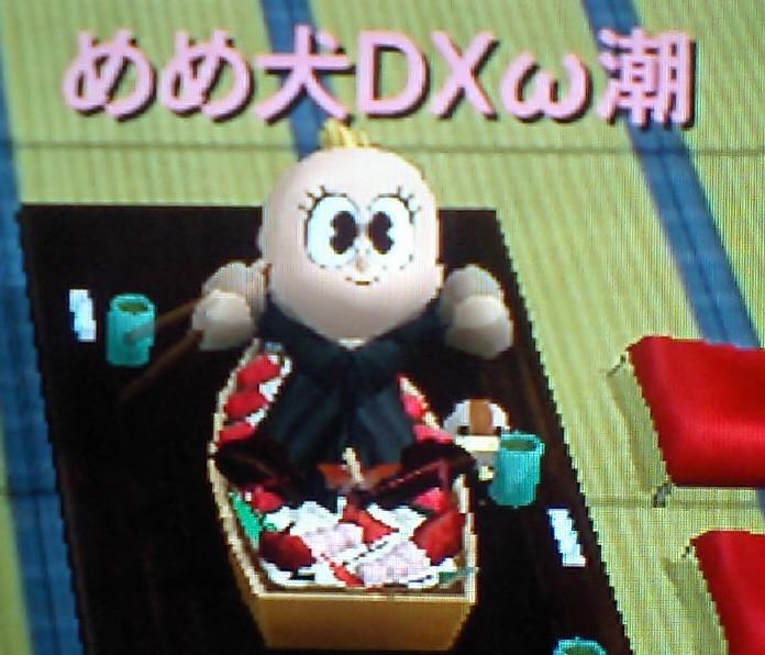 20110204_めめ昇格4