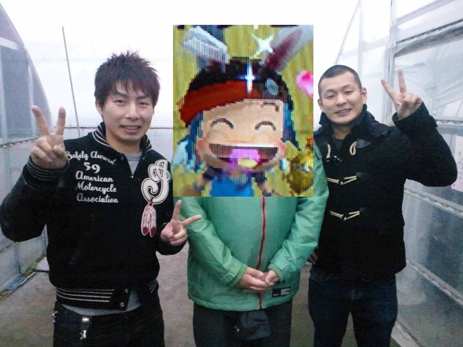 20110208_バイブ_U字工事