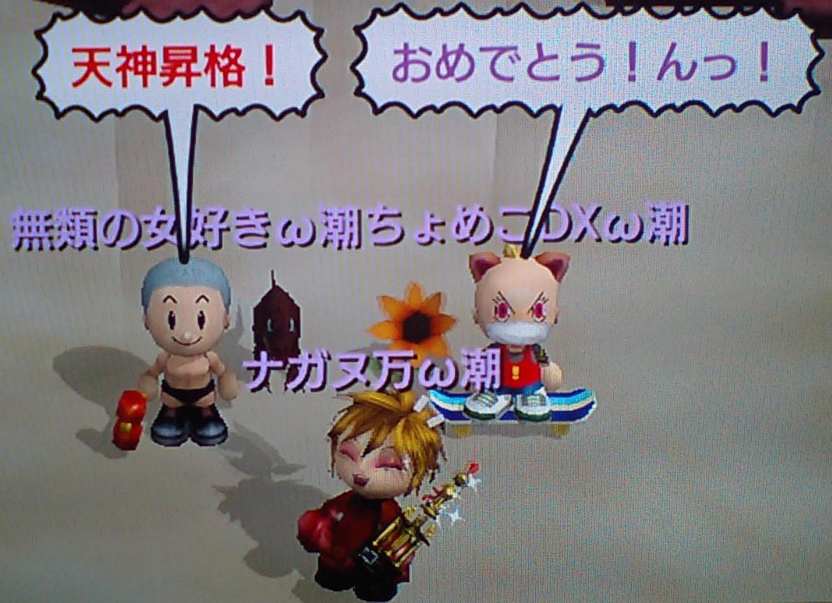 20110921_ナガヌマ優勝