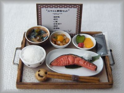 焼鮭定食2
