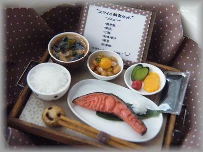 焼鮭定食3
