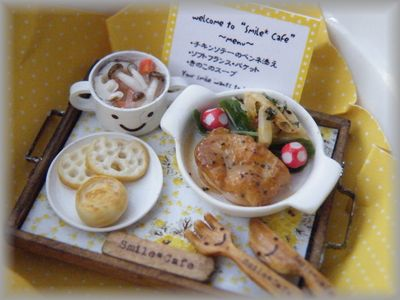 Cafeランチセット2