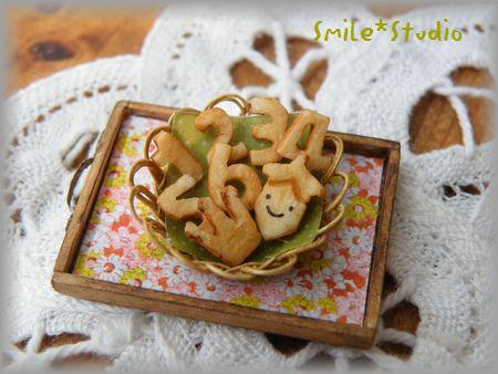 秋のクッキー1