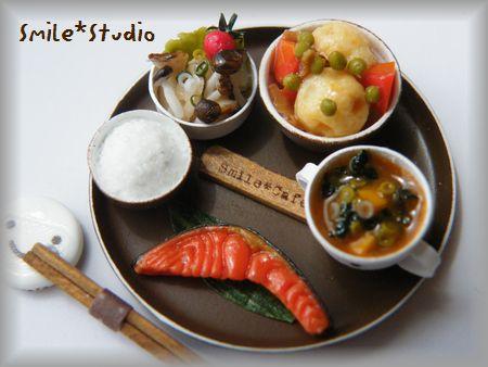 秋のお惣菜セット1