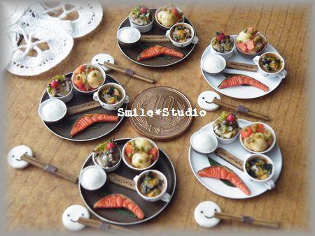 秋のお惣菜セット3