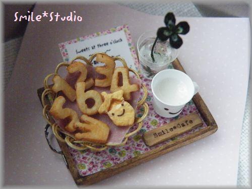 クッキーセット3