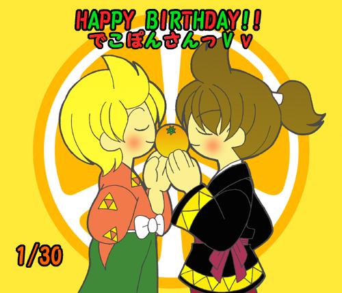 オレンジさん 誕生日!