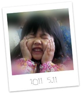 2011051110580000.jpg