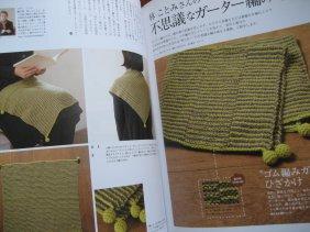 おしゃれ時間。の手編み