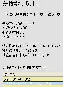 2010y07m24d_190450527.jpg