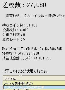 2010y07m25d_151643230.jpg