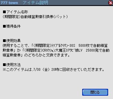 2010y07m25d_151826465.jpg