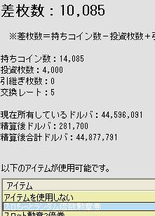 2010y07m26d_213627156.jpg