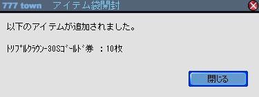 2010y07m28d_205949968.jpg
