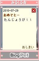 2010y07m29d_080557734.jpg