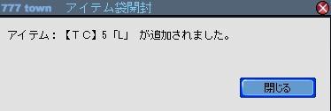 2010y07m29d_180001265.jpg