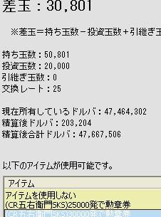 2010y08m09d_001408448.jpg