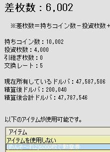2010y08m09d_202643765.jpg